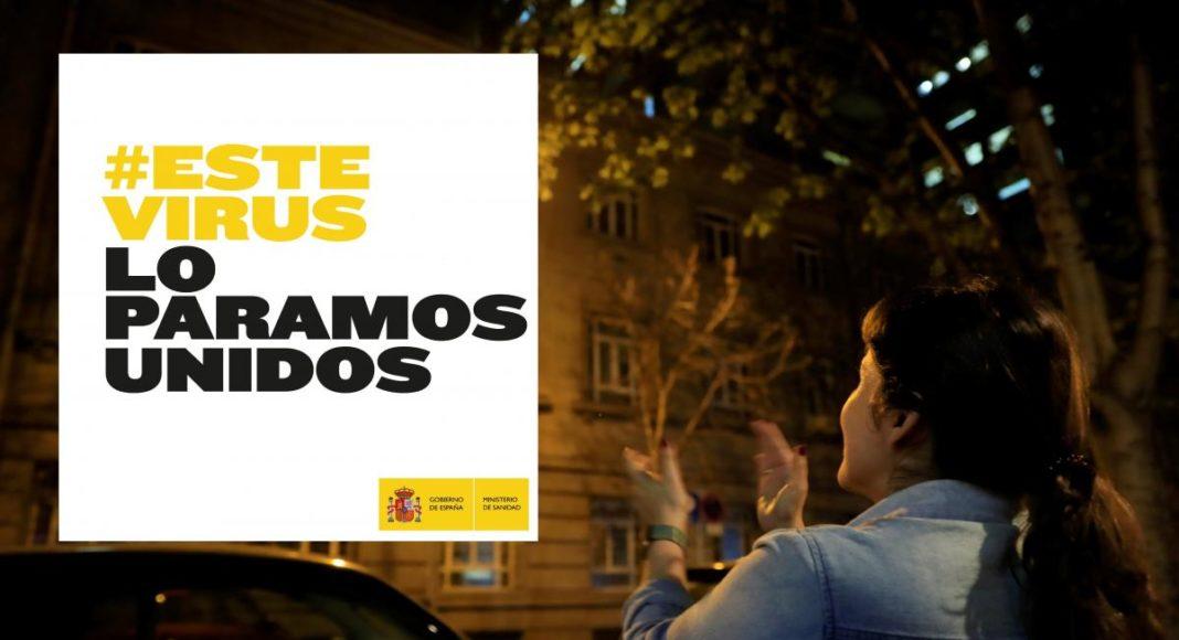 Publicidad Gobierno de España
